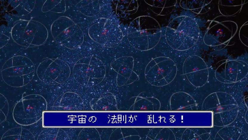 gravitational-wave4
