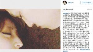 【衝撃】モデル加藤紗里が狩野英孝と交際している事を激白「川本真琴がストーカー状態になった」