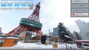 【必見】さっぽろ雪まつり会場を360度バーチャルパノラマビューでネットから見られるぞ!