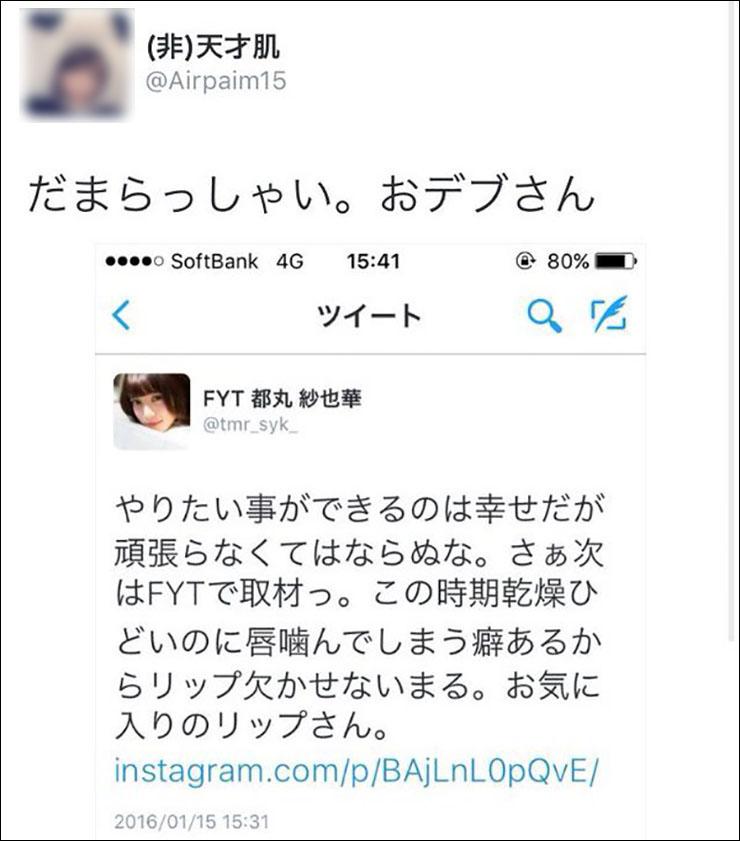 twitter-fyt3