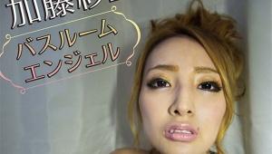 【炎上】狩野英孝の恋人・加藤紗里が「笑点の歌丸と同じ顔」などとベッキーより誹謗中傷される理由