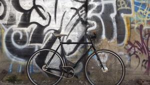 【革命】電動自転車に見えない電動自転車がスゴイ! さらに通常の電動自転車の約1/2の重さ