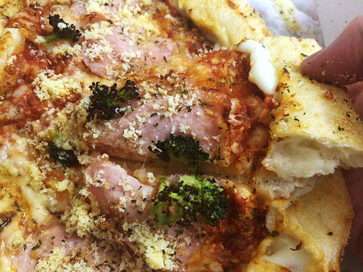 domino-pizza3