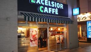 【衝撃】ドトールコーヒーの運営するエクセルシオールカフェ店員が絶賛する「絶対にうまい食事メニューランキングベスト3」