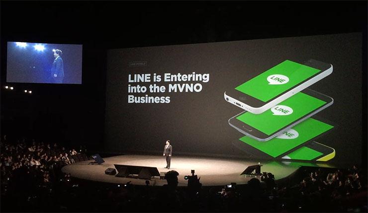 line-mobile1