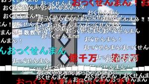 【衝撃】最近の「ニコニコ動画」で見なくなった言葉ランキングトップ10発表