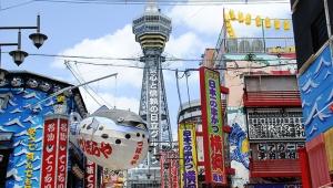 【憤怒】大阪出身者がブチギレ激怒「風評被害のせいで大阪人は怖いって思われてる」「東京人が大阪人の悪評を広めている」