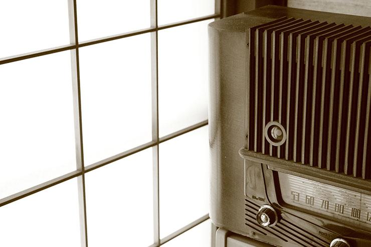 radio8