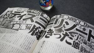 【過激】人気雑誌が東京ディズニーリゾートを猛烈批判「金のためなら未成年にも酒を売る」