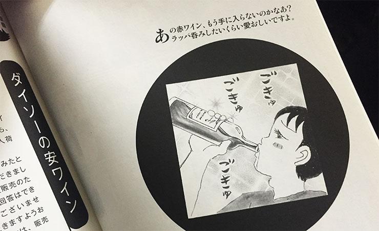 seino-sensei1