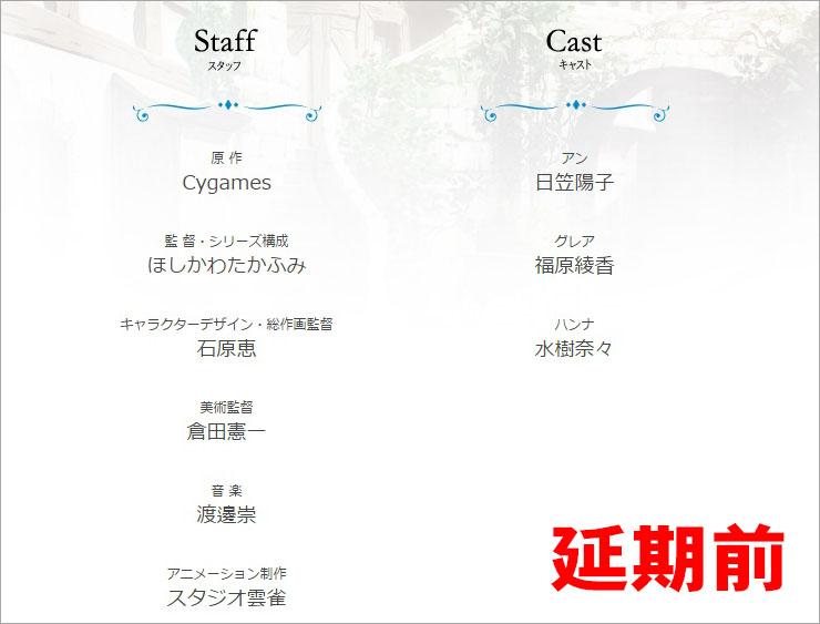 shingeki2