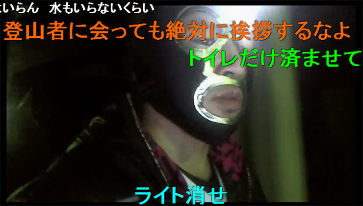 takaosan-yokoyamamidori3