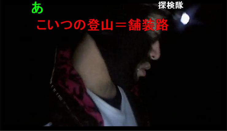 takaosan-yokoyamamidori4