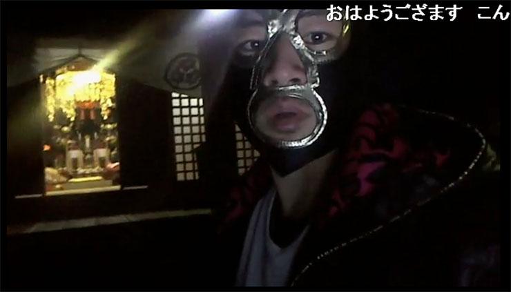 takaosan-yokoyamamidori5