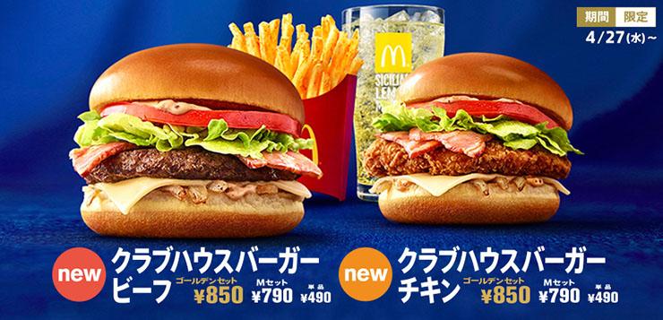 burger-love2