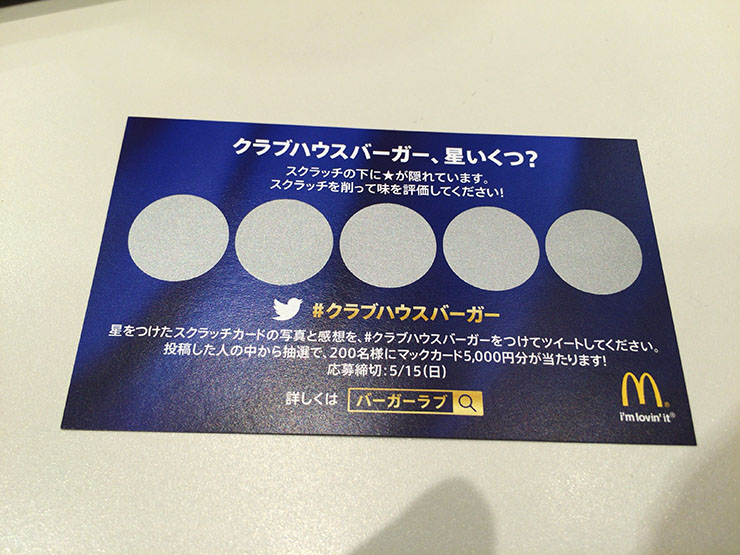 burgerlove4