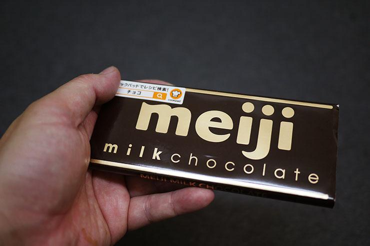 chocolate9