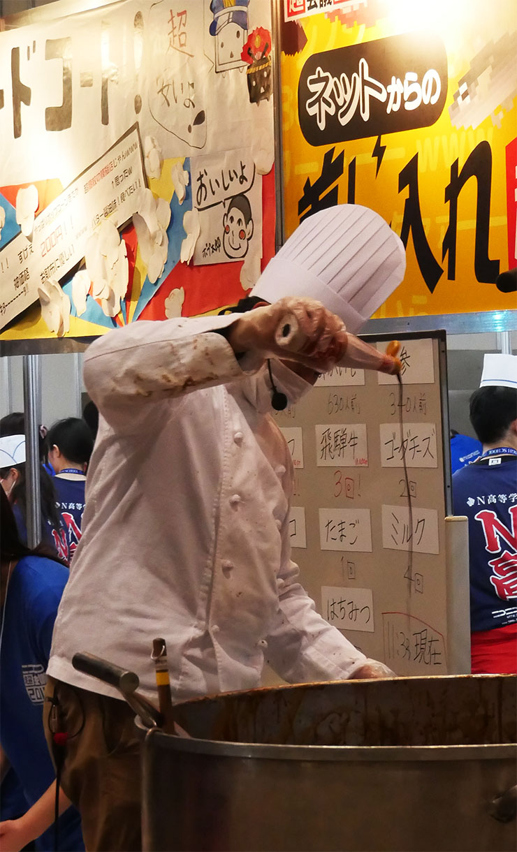 curry-sashiire3