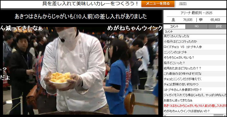curry-sashiire6