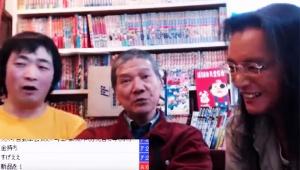 【衝撃】ネット動画で大腸ガンのステージ4を激白 / 伝説のゲーム会社カルチャーブレーンを35年間支えた男・遠藤一夫