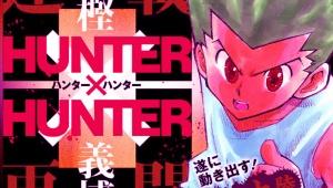 【衝撃事実】人気漫画ハンター×ハンターの冨樫義博が重病で「寝たきり状態」だった事が判明 / ズル休みじゃなかった