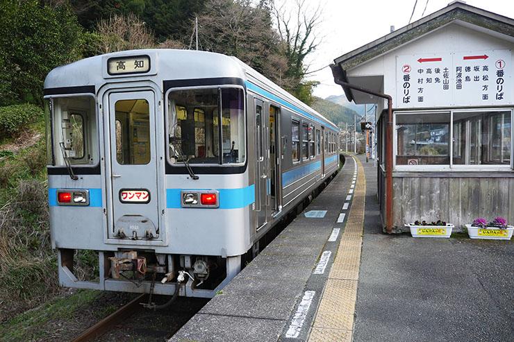 kochi-reihoku-01