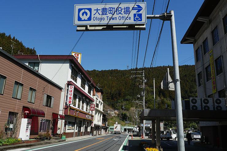 kochi-reihoku-10