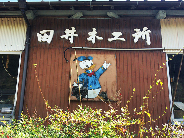 kochi-reihoku-12