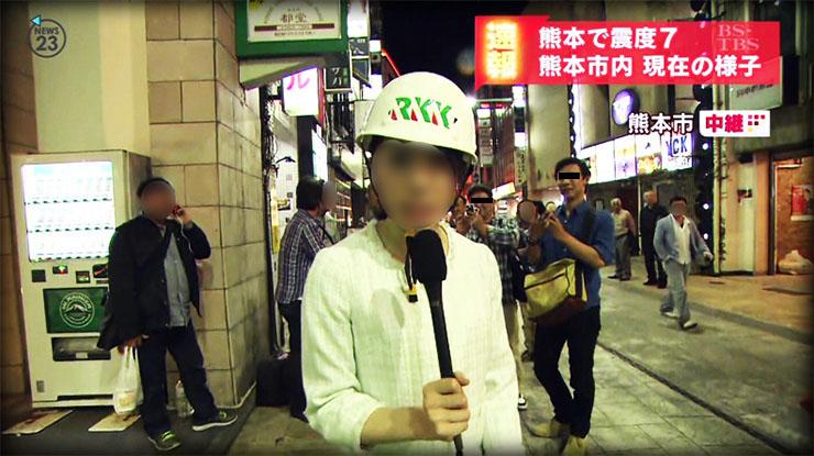 kumamoto-jishin-tv2