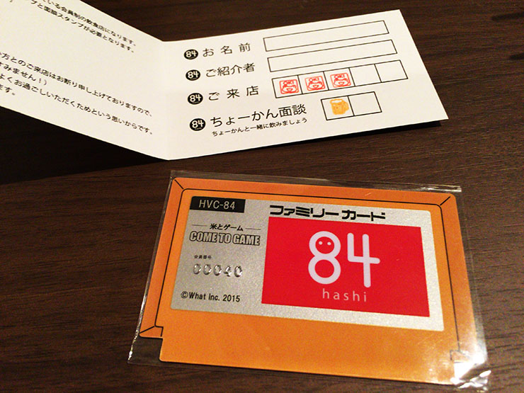 nintendo-84-10