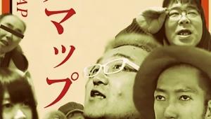 【革命】インターネットから生まれた美男子アイドルグループ「ヌマップ」がイベント出演決定! ニコニコ超会議2016