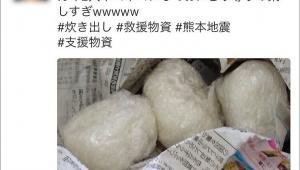 【激怒】台湾人が熊本地震で大ショック! 給水を泥水にするイタズラ「こんなにも汚い心の日本人がいるとは思わなかった! 悪意男子は許せない」