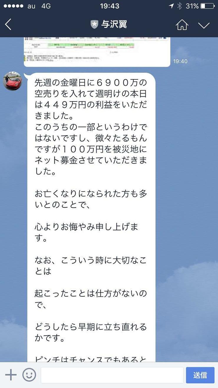 tsubasa2