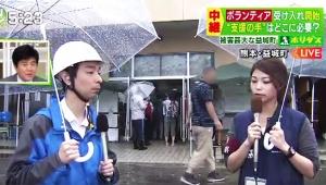 【大炎上】熊本地震の生放送ニュースで前代未聞の放送事故 / 被災者がモラルなき取材班にブチギレ激怒