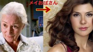 【衝撃】スパイダーマンのメイおばさんが美人すぎてファン騒然「しかもロバート・ダウニー・Jrの元カノなんですよ(笑)」
