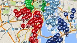 【革命】終電逃しても渋谷~両国区間でチャリンコ横断可能! 30分150円の電動自転車コミュニティサイクルが大絶賛