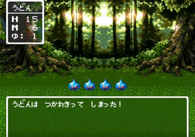 dragonquest-30th-3