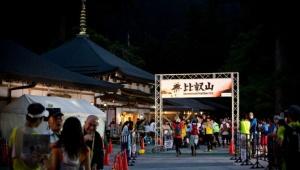 【衝撃】比叡山国際トレイルラン2016開催 / 累積標高3700メートル! 距離50キロを走り抜けろ! 精神を加速させろ!