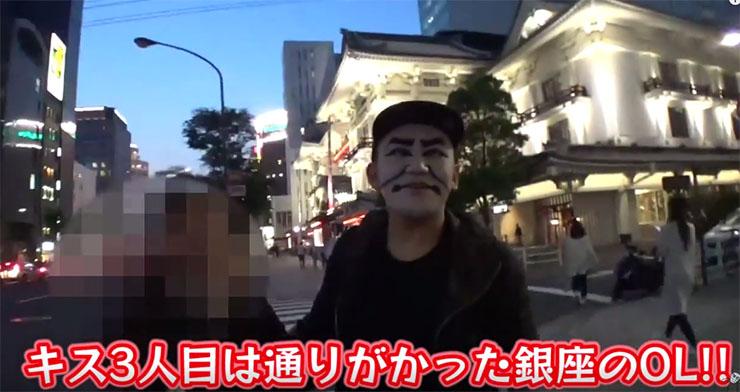 kiss-kabukin3