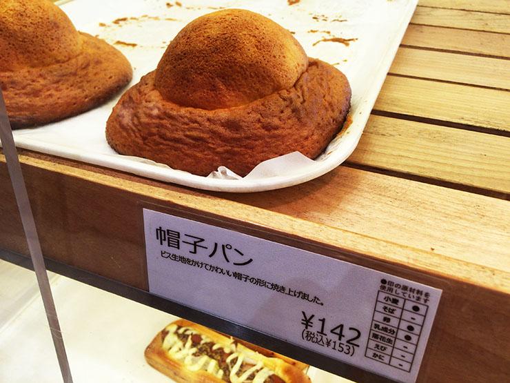 kochi-hat-bread2