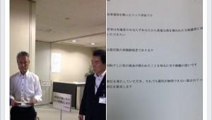 【緊急事態発生】マック赤坂が今日「舛添要一自宅に突入します」と予告 / さらに「逮捕されたら差し入れお願い」と覚悟のコメント