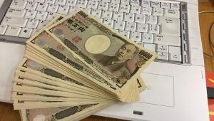 【衝撃】インターネット配信業の男性が偽造通貨行使の疑いで逮捕 / 飲食店で偽札を使用した疑い
