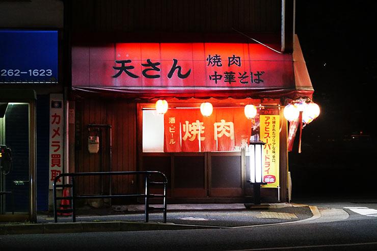 tensan-hiroshima6