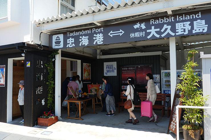 usagi-no-shima11
