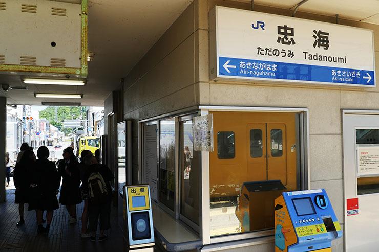 usagi-no-shima4