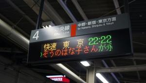 【異例】突然の死に「JR吉祥寺駅が異例のコメント」を表示し話題 / さようなら象のはな子さん