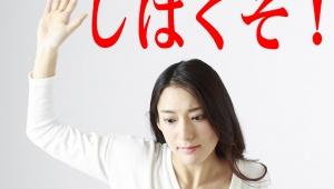 【激怒】東京男子が大阪女子と絶対に付き合わない理由 / 大阪弁が怖い! すぐに「どつく」「しばく」「かましたろか」と言って殴ってくる