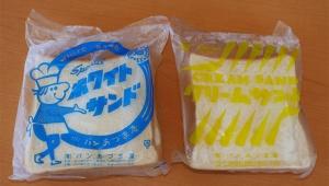 【激ウマ】30年の歴史あるパンが大絶賛 / 給食用のパンも卸すパン屋のクリームサンドとホワイトサンド