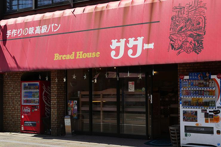 currypan-ishikawa-komatsu-cou3