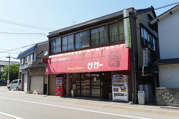 currypan-ishikawa-komatsu-cou4